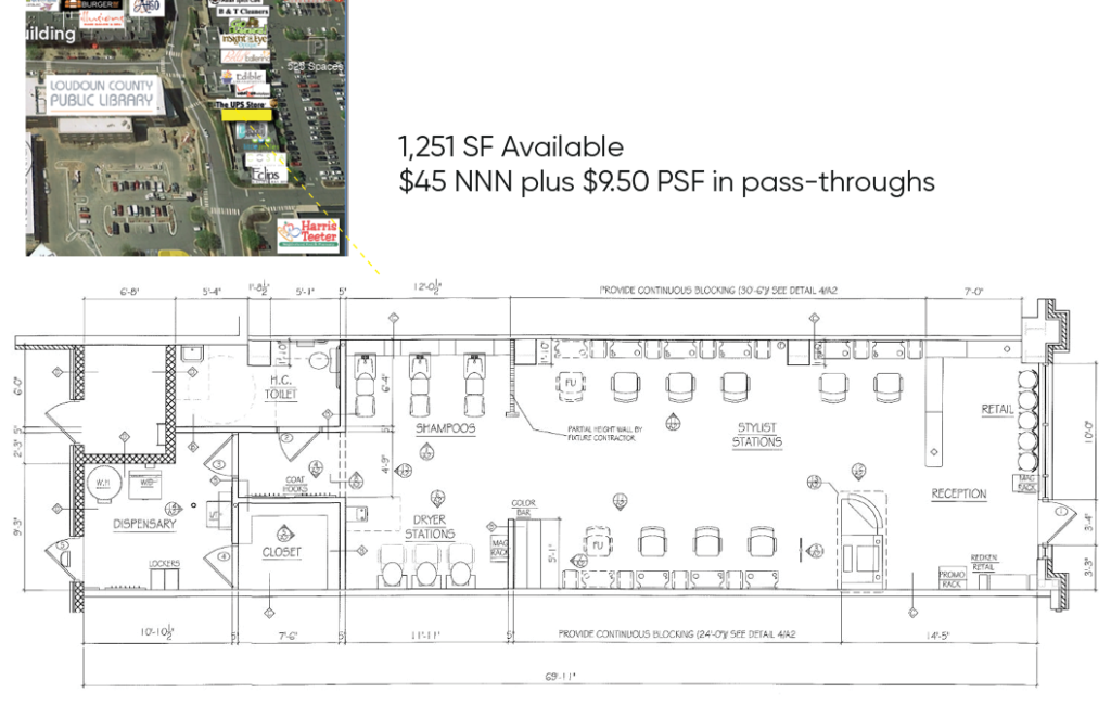 brambleton town center suite 104 retail space for lease