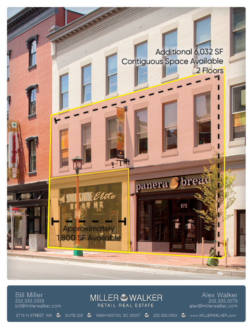 Retail Space for Lease DC - 675 H Street, NW Friendship archway Chinatown - Restaurant Space - Former Sports Zone Elite