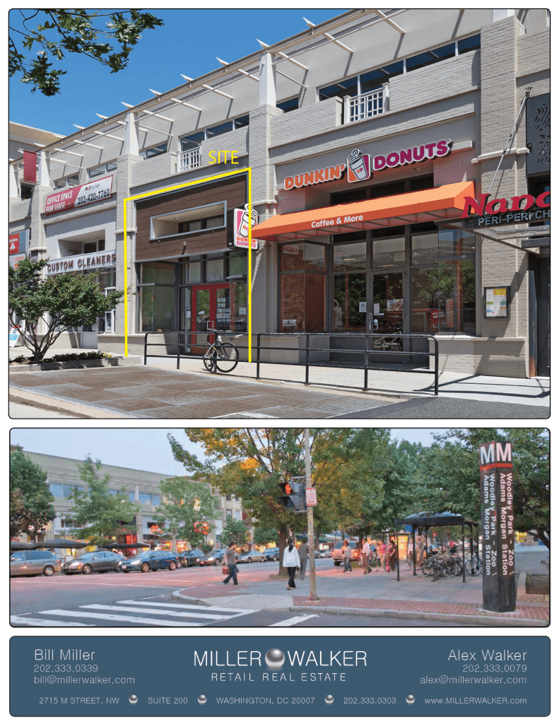 Retail Space for Lease DC - 2631 Connecticut Avenue, NW - Woodley Park restaurant and fitness space for lease Woodley Row Photos