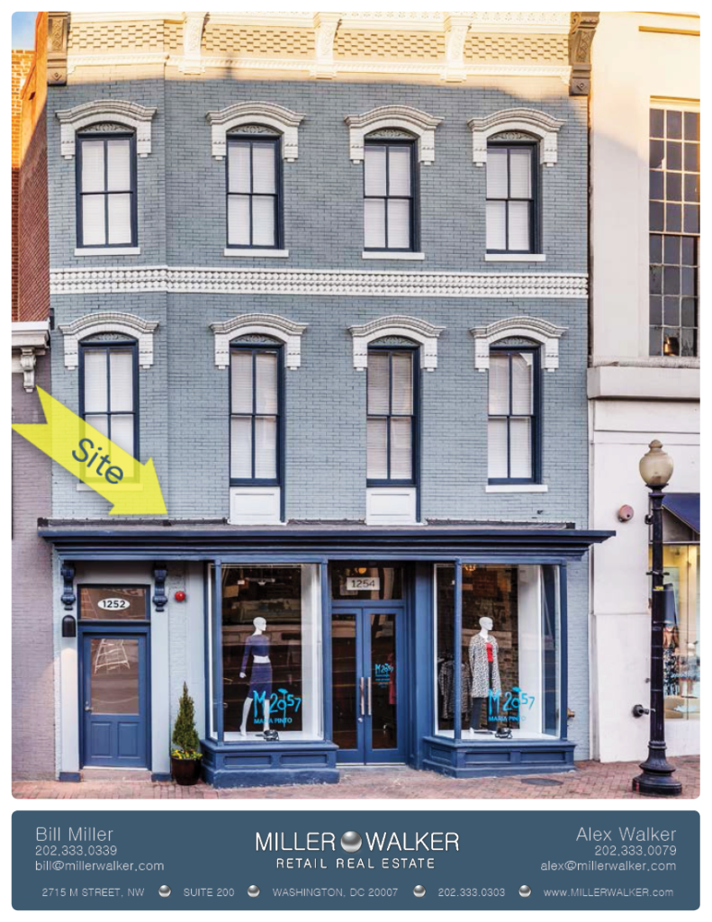 Retail Space for Lease DC - Georgetown, DC Storefront - 1254 Wisconsin Avenue, NW Washington DC Photos 2
